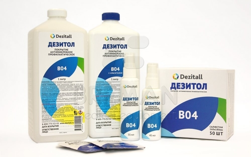 ДЕЗИТОЛ В - покрытие антимикробное