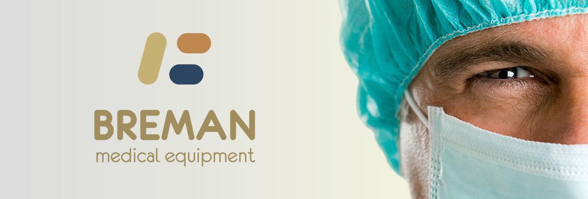 Компания «Breman» поставщик медицинского оборудования в Санкт-Петербурге