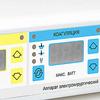 Универсальные электрохирургические высокочастотные аппараты с радиочастотными режимами ЭХВЧ-200-01 «ЭФА».