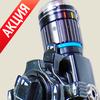 Гастрофиброскоп OLYMPUS GIF-XK20 c откосной оптикой (45°) по цене 89 000 рублей
